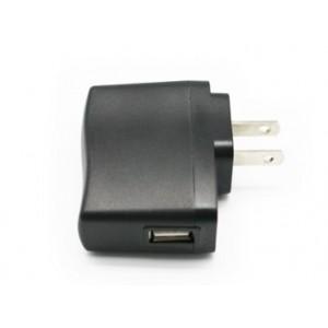 USB Charging Adapter